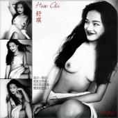 Naked Hong Kong Actress Naked Pitures Pic