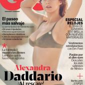 Alexandra Daddario bikini