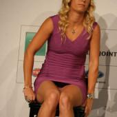 Caroline Wozniacki off court upskirt