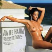 Dasha Astafieva