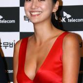 Han Sung-ju sexy