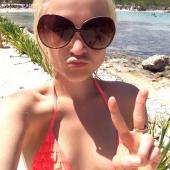 Lauren O'Neil leaks