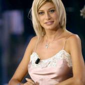 Maddalena Corvaglia hot
