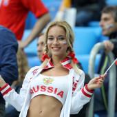 Natalia Andreeva braless
