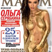 Olga Seryabkina maxim