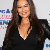 Tia Carrere today