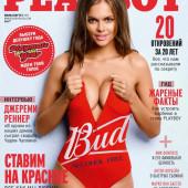 Viki Odintcova playboy