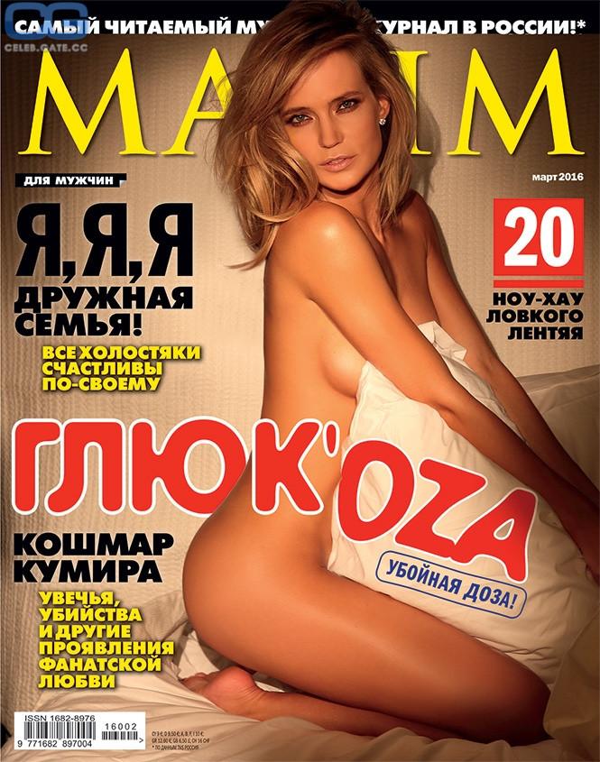 Nackt Natalia Ionova  Natalia Ionova: