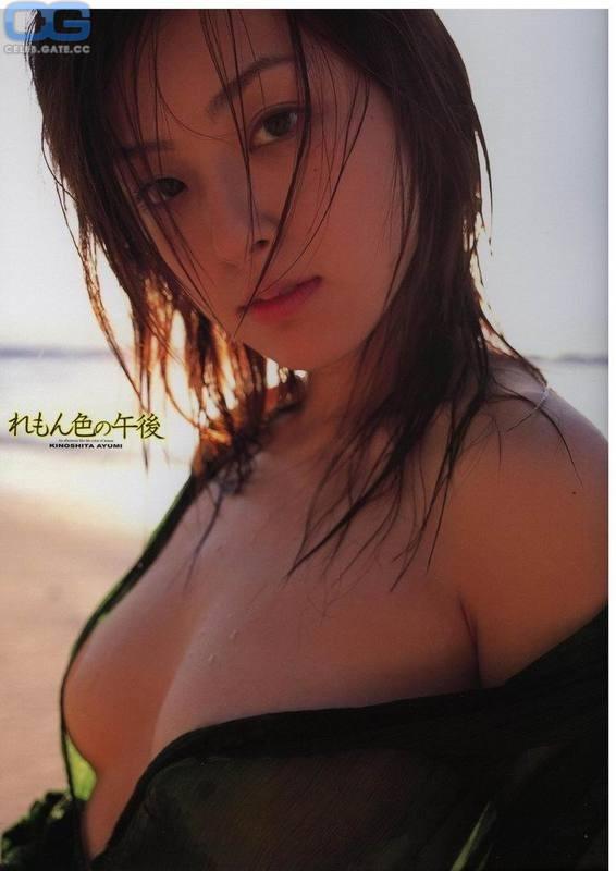 Kinoshita  nackt Ayumi Ayumi Kinoshita