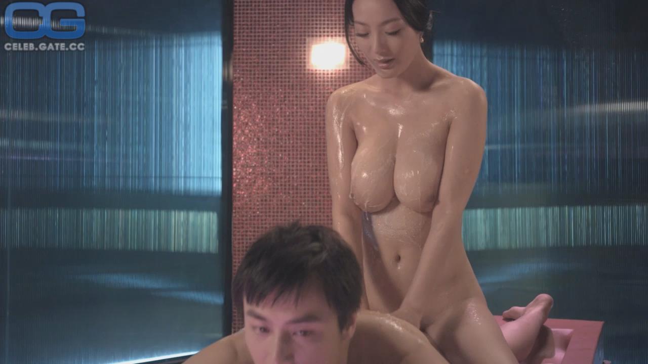 Dorothy Wang  nackt