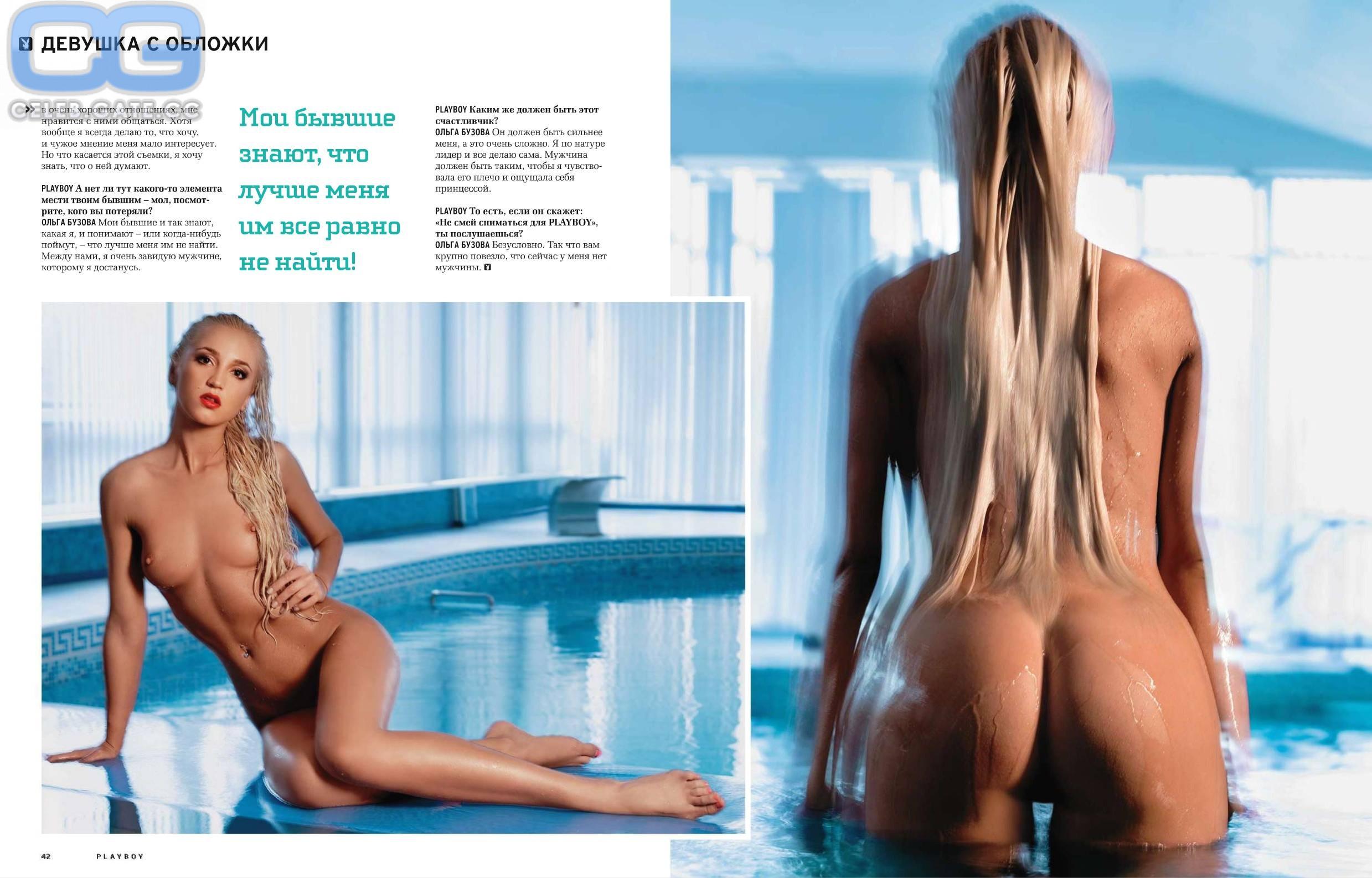 Olga Buzova Nude And Sexy Fappening