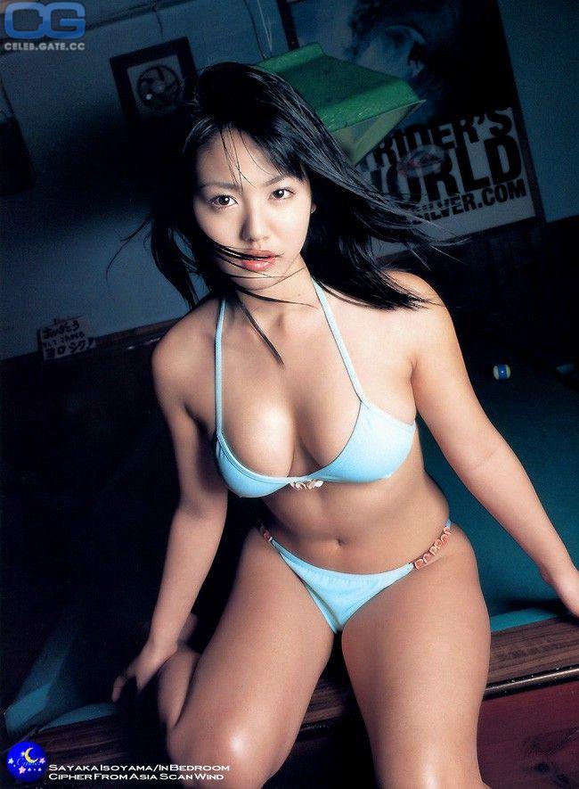 Sayaka Mizuno  nackt