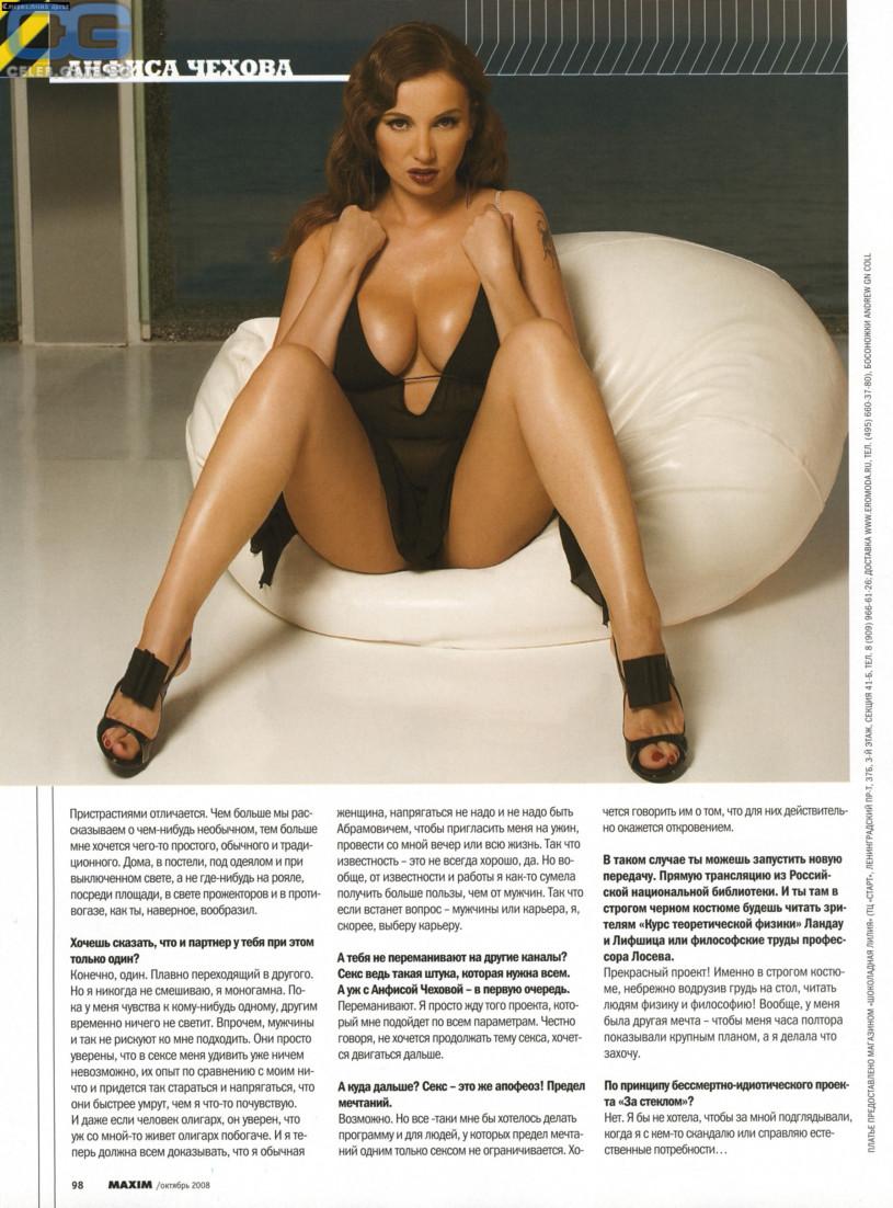 Anfisa Naked anfisa chekhova nude, pictures, photos, playboy, naked