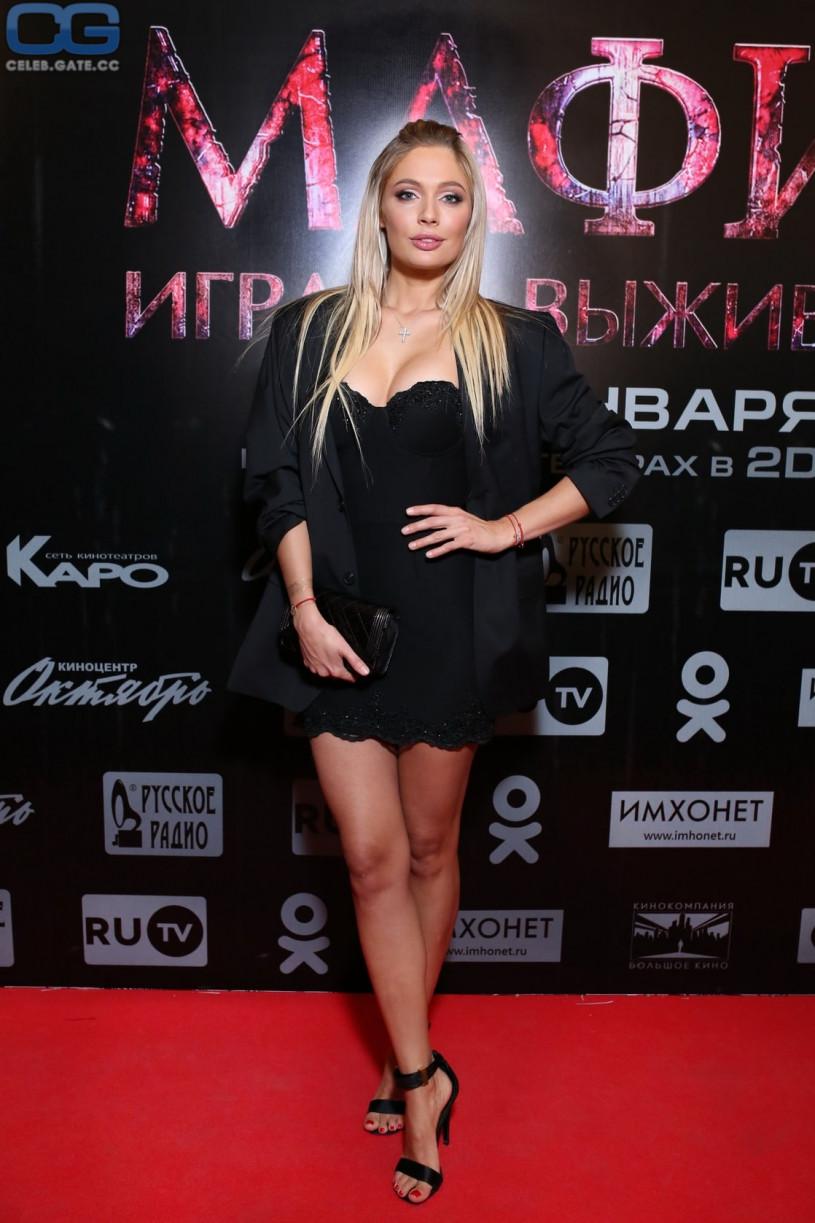 Наталья Рудова Химическая Диета.